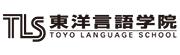 東洋言語学院