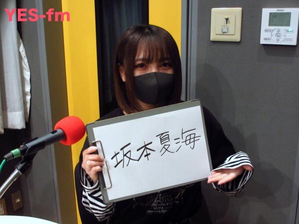 1月11日 放送分