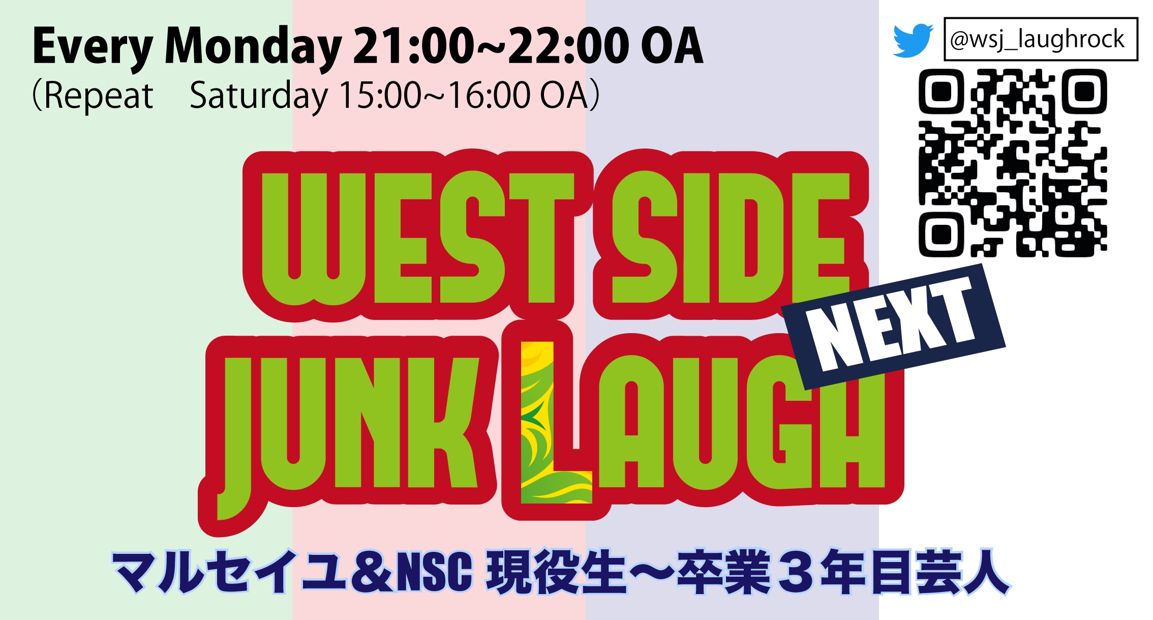 WEST SIDE JUNK LAUGH / WEST SIDE JUNK ROCK Laugh&Rock, Mon-Thu 21:00-22:00