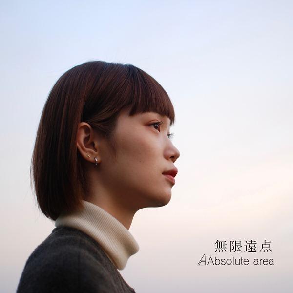 Absolute area / パラレルストーリー