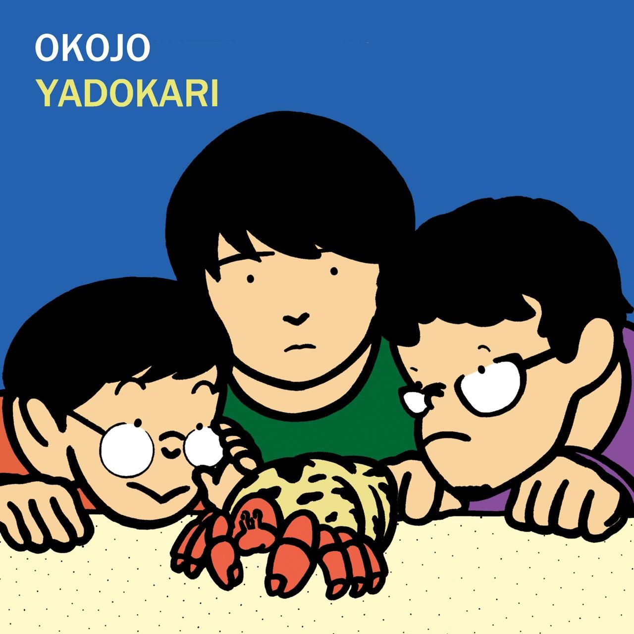 OKOJO / サイチェン・マイフォーチュン